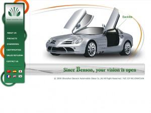 BensonAutoGlassWebsiteofWeekEdited